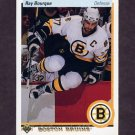 1990-91 Upper Deck Hockey #064 Ray Bourque - Boston Bruins