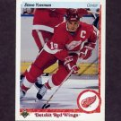 1990-91 Upper Deck Hockey #056 Steve Yzerman - Detroit Red Wings