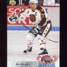 1993 Upper Deck Locker All-Stars Hockey #39 Ray Bourque - Boston Bruins