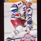 1993 Upper Deck Locker All-Stars Hockey #05 Brian Leetch - New York Rangers