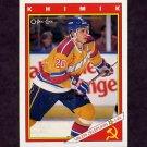 1991-92 O-Pee-Chee Hockey Inserts #65R Valeri Zelepukin - Khimik