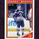 1991-92 O-Pee-Chee Hockey Inserts #48R Alexei Zhamnov - Dynamo Moscow