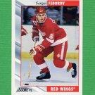 1992-93 Score Hockey #252 Sergei Fedorov - Detroit Red Wings