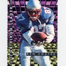 1995 Fleer Football Gridiron Leaders #02 Ben Coates - New England Patriots