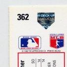 1991 Upper Deck Baseball #362 Howard Farmer - Montreal Expos Hologram Variation