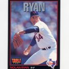 1993 Donruss Triple Play Baseball #096 Nolan Ryan - Texas Rangers