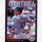 1993 Donruss Triple Play Baseball #035 Tino Martinez - Seattle Mariners