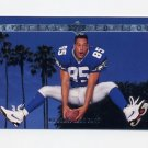1995 Upper Deck Football Special Edition #SE67 Christian Fauria - Seattle Seahawks