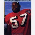 1995 Upper Deck Football Special Edition #SE41 Rickey Jackson - San Francisco 49ers