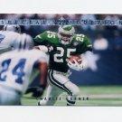 1995 Upper Deck Football Special Edition #SE35 Charlie Garner - Philadelphia Eagles