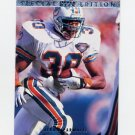 1995 Upper Deck Football Special Edition #SE03 Bernie Parmalee - Miami Dolphins