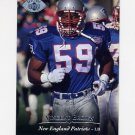 1995 Upper Deck Football Electric Silver #216 Vincent Brown - New England Patriots