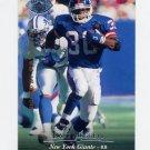 1995 Upper Deck Football Electric Silver #145 Dave Meggett - New York Giants