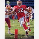 1995 Upper Deck Football #128 Ricky Watters - San Francisco 49ers