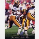 1995 Upper Deck Football #097 Michael Haynes - New Orleans Saints