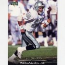 1995 Upper Deck Football #084 James Jett - Oakland Raiders
