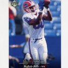 1995 Upper Deck Football #073 Bill Brooks - Buffalo Bills