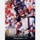 1995 Upper Deck Football #065 Curtis Conway - Chicago Bears