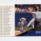 1993 Leaf Baseball #330 Checklist 221-294