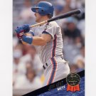 1993 Leaf Baseball #185 Jeff Kent - New York Mets NM-M