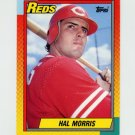 1990 Topps Traded Tiffany Baseball #076T Hal Morris - Cincinnati Reds