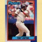 1990 Topps Baseball #730 Tony Gwynn - San Diego Padres