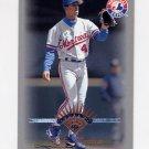 1997 Leaf Baseball #044 Pedro Martinez - Montreal Expos