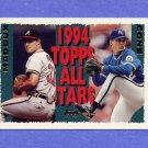 1995 Topps Baseball #392 Greg Maddux AS / David Cone AS