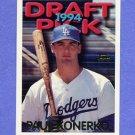1995 Topps Baseball #139 Paul Konerko - Los Angeles Dodgers