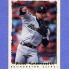 1995 Topps Baseball #105 Ken Caminiti - Houston Astros