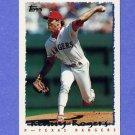 1995 Topps Baseball #013 Kenny Rogers - Texas Rangers