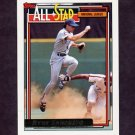 1992 Topps Gold Baseball #387 Ryne Sandberg AS - Chicago Cubs