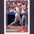 1992 Topps Baseball #061 Paul O'Neill - Cincinnati Reds