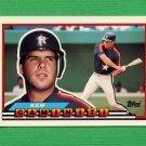 1989 Topps BIG Baseball #210 Ken Caminiti - Houston Astros