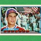 1989 Topps BIG Baseball #065 Robin Ventura - Chicago White Sox