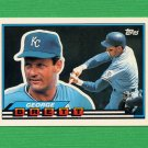 1989 Topps BIG Baseball #046 George Brett - Kansas City Royals