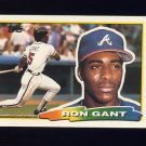 1988 Topps BIG Baseball #249 Ron Gant - Atlanta Braves