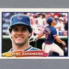 1988 Topps BIG Baseball #016 Ryne Sandberg - Chicago Cubs