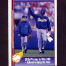 1991 Pacific Ryan Texas Express I Baseball #067 Nolan Ryan - Texas Rangers