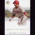 2008 SP Authentic Baseball Rookie Exclusives #BH Brad Harman - Philadelphia Phillies