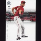 2008 SP Authentic Baseball #009 Randy Johnson - Arizona Diamondbacks