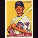 2008 Upper Deck Goudey Baseball #036 Kosuke Fukudome RC - Chicago Cubs