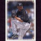 2008 UD Masterpieces Baseball #89 Roy Halladay - Toronto Blue Jays