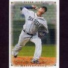 2008 UD Masterpieces Baseball #82 Felix Hernandez - Seattle Mariners