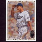 2008 UD Masterpieces Baseball #76 Greg Maddux - San Diego Padres