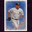 2008 UD Masterpieces Baseball #64 Joba Chamberlain - New York Yankees