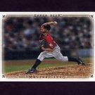 2008 UD Masterpieces Baseball #39 Roy Oswalt - Houston Astros