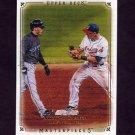 2008 UD Masterpieces Baseball #33 Asdrubal Cabrera - Cleveland Indians