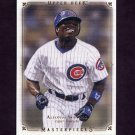 2008 UD Masterpieces Baseball #18 Alfonso Soriano - Chicago Cubs