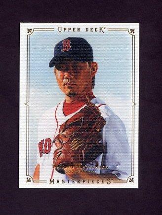 2008 UD Masterpieces Baseball #14 Daisuke Matsuzake - Boston Red Sox